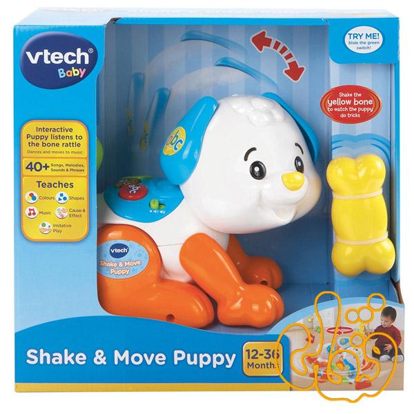 shake & move puppy 146903