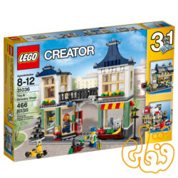 Toy & Grocery Shop 31036
