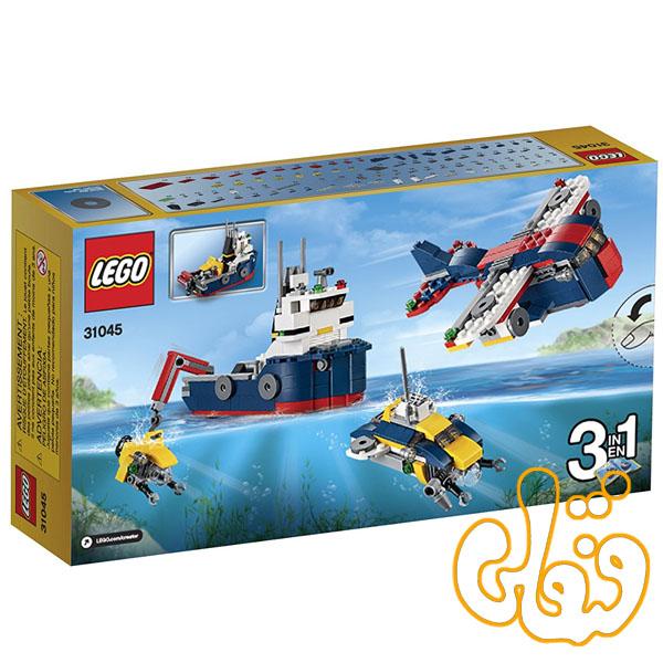 Ocean Explorer 31045