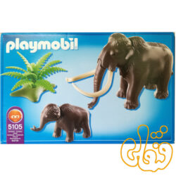 Woolly Mammoth with Baby 5105