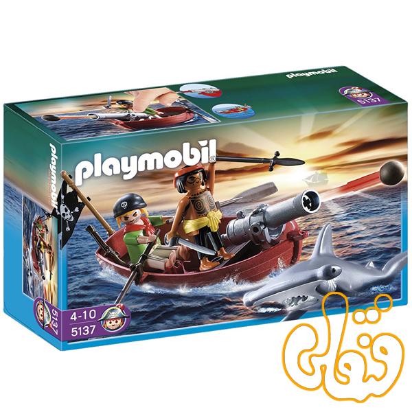 5137 Pirates Pirates rowboat