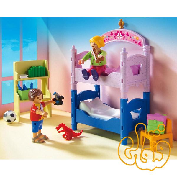 Children's Room 5306