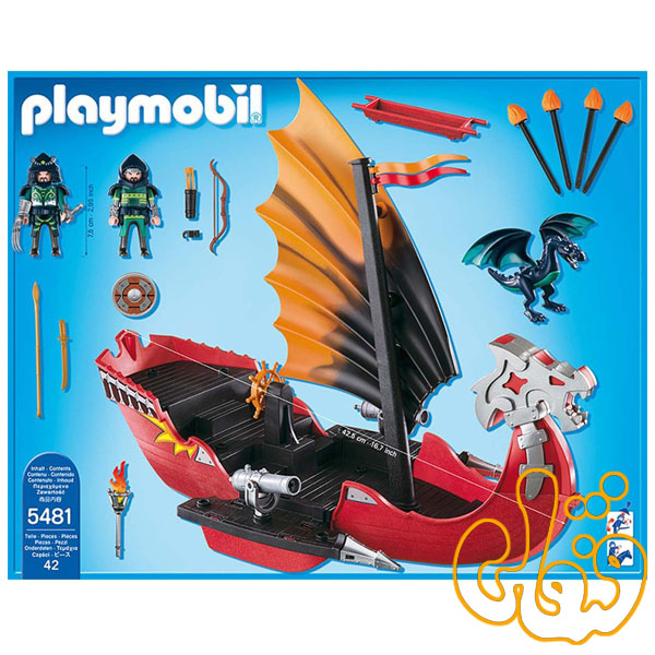Dragon Battle Ship 5481