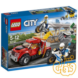 Tow Truck Trouble 60137