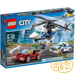 High-speed Chase 60138