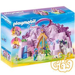 Take Along Fairy Unicorn Garde 6179