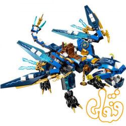 Jay's Elemental Dragon 70602