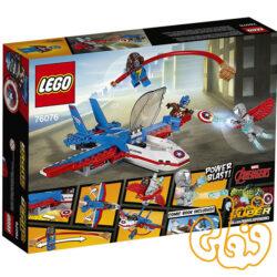 Captain America Jet Pursuit 76076