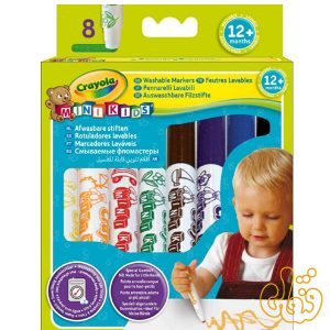washable markers 8 colours 8324