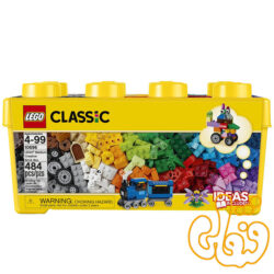 Medium Creative Brick Box 10696
