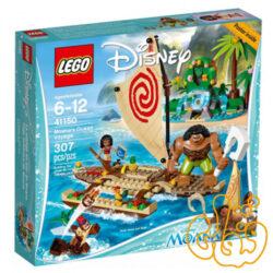 Moana's Ocean Voyage 41150