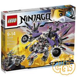Nindroid MechDragon 70725