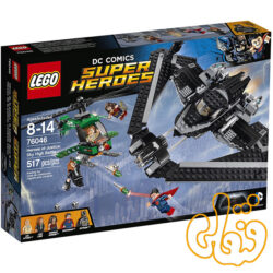 Heroes of Justice: Sky High Battle 76046