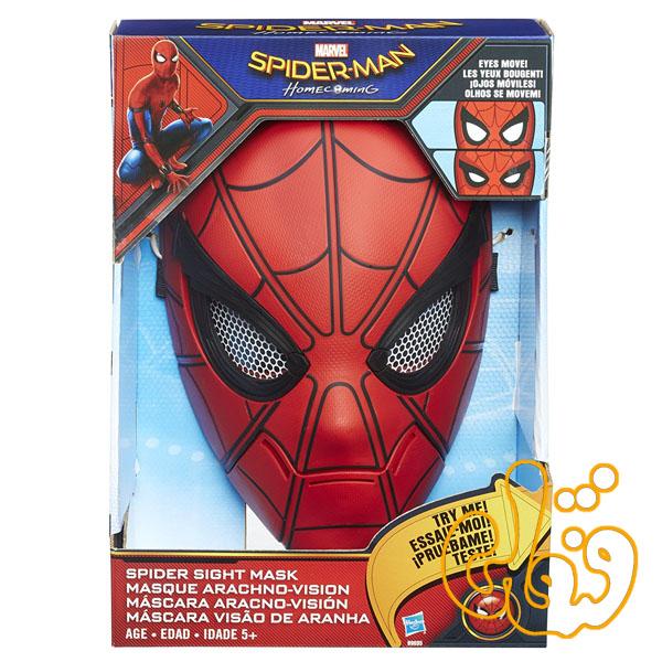 ماسک متحرک مرد عنکبوتی Spider Sight Mask 9695
