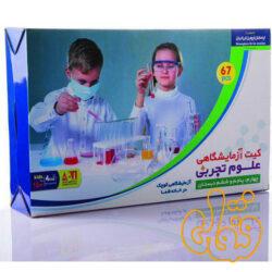کیت آزمایشگاهی 2