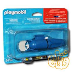 underwater motor 5159