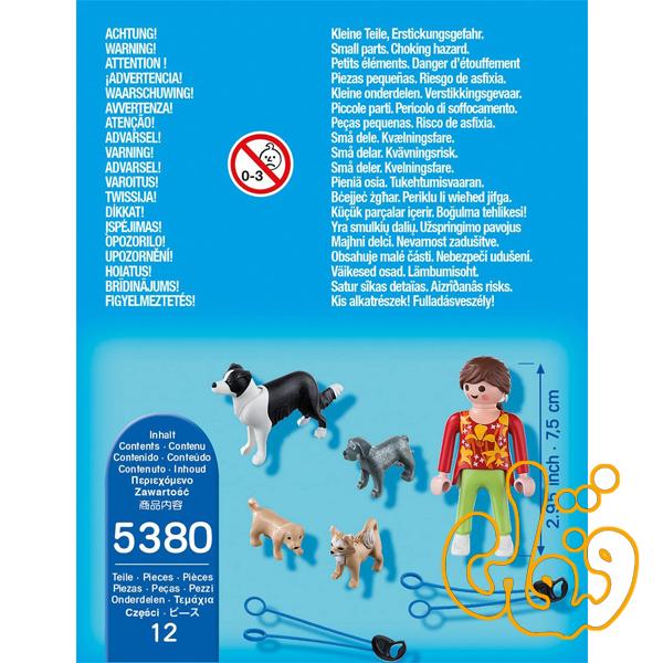 dog walker 5380