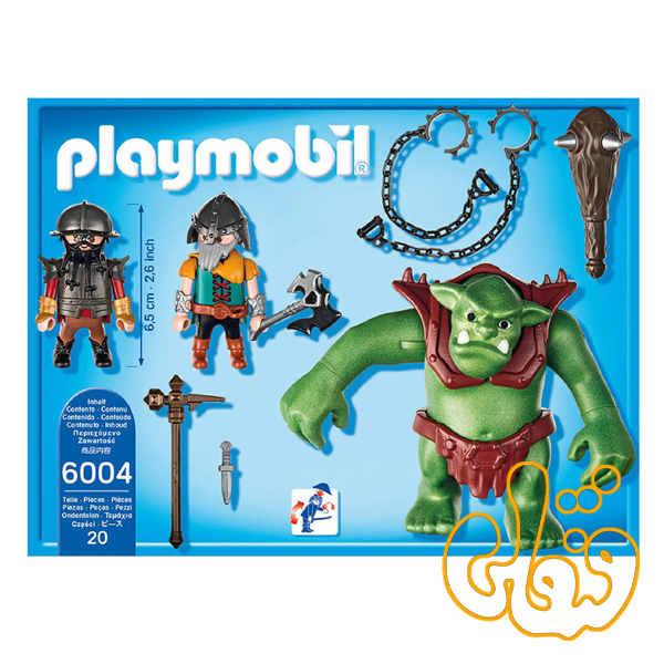 giant troll with dwarf fighters 6004