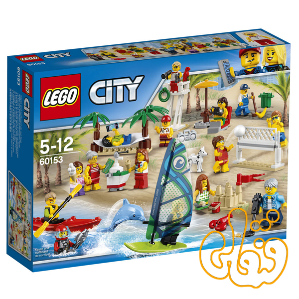 people pack - fun at the beach 60153