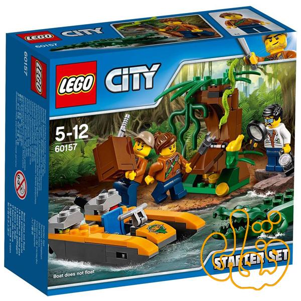 jungle starter set 60157