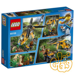 jungle cargo helicopter 60158