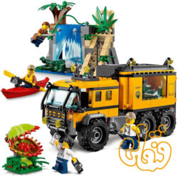 jungle mobile lab 60160