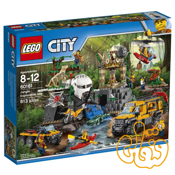 jungle exploration site 60161