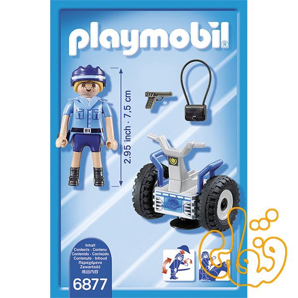 policewoman with balance racer 6877