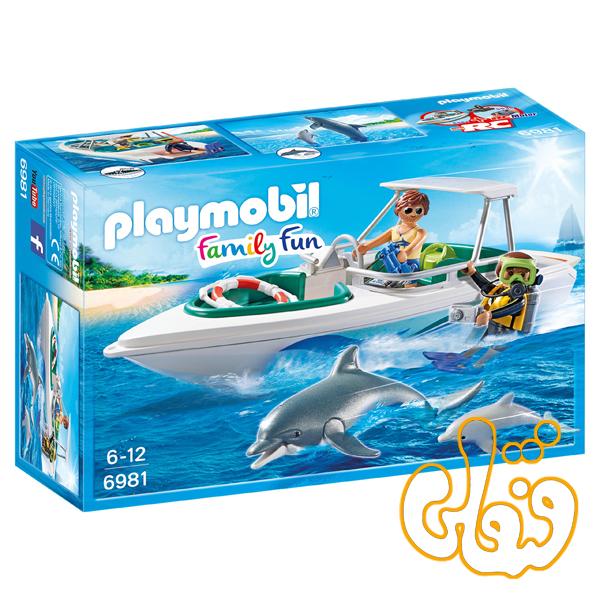 غواصی با قایقرانی پلی موبیل diving trip with speedboat 6981