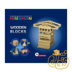 بلوک چوبی 50 قطعه