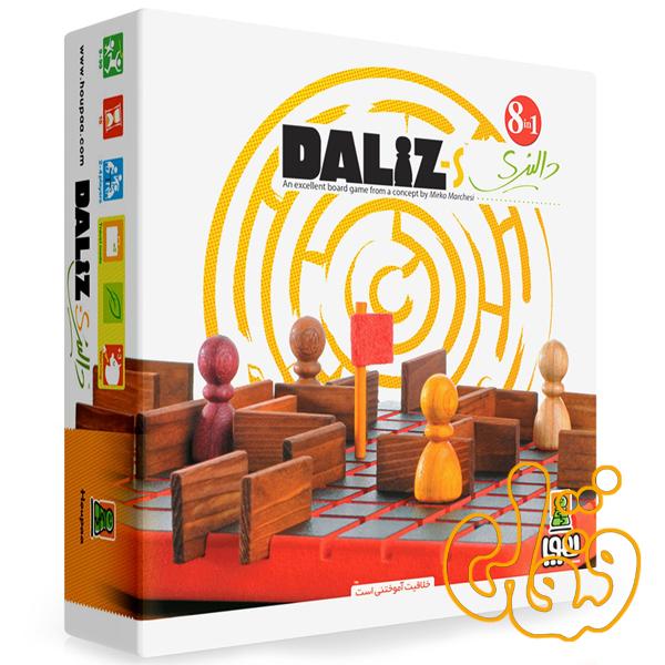 دالیزک