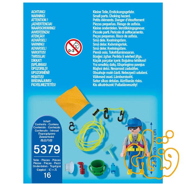 Window Cleaner 5379