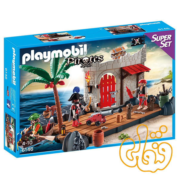 Pirate Fort SuperSet 6146