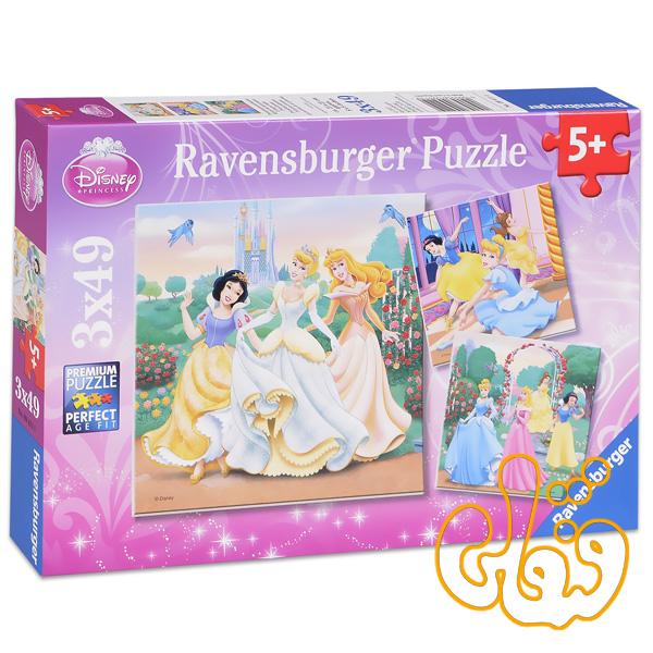 پازل رویاهای پرنسس Princess dreams 09411