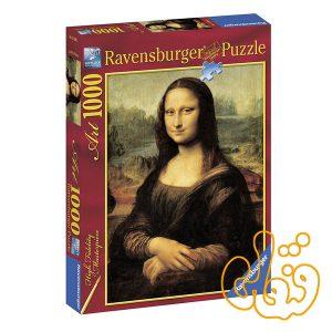 پازل مونالیزا Mona Lisa 15296