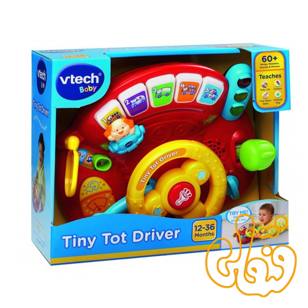 Tiny Tot Driver 166603