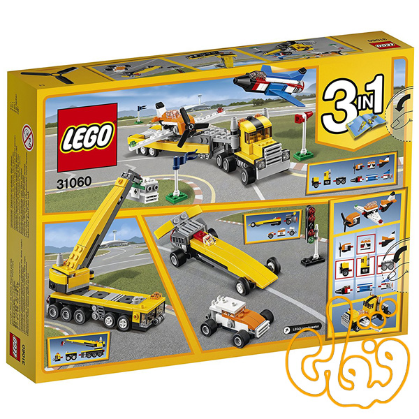 Airshow Aces 31060