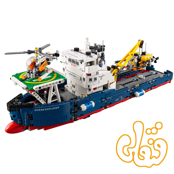 Ocean Explorer 42064