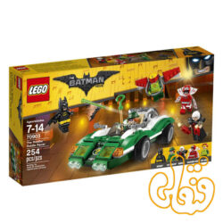 The Riddler™ Riddle Racer 70903
