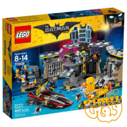 Batcave Break-in 70909