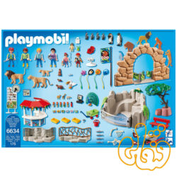 باغ وحش Large City Zoo 6634