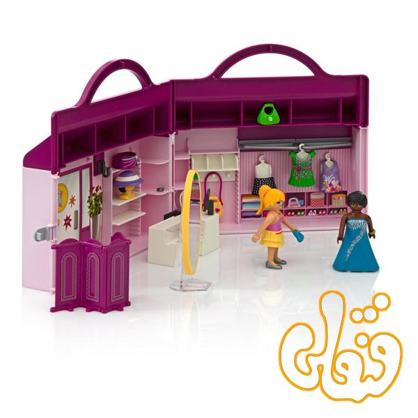 Take Along Fashion Boutique 6862