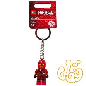 نینجا کای Kai Key Chain 851351