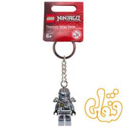 زین تیتانیوم Titanium Zane Key Chain 851352