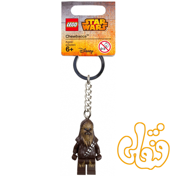 چوباکا Chewbacca™ Key Chain 853451