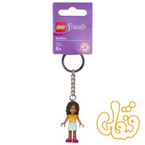 آندریا Andrea Key Chain 853548