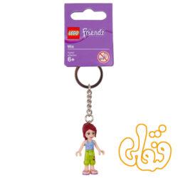 میا Mia Key Chain 853549