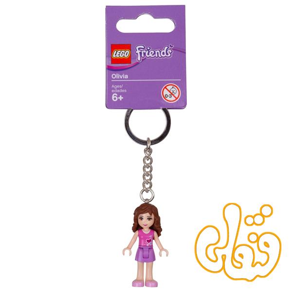 اُلیویا Olivia Key Chain 853551