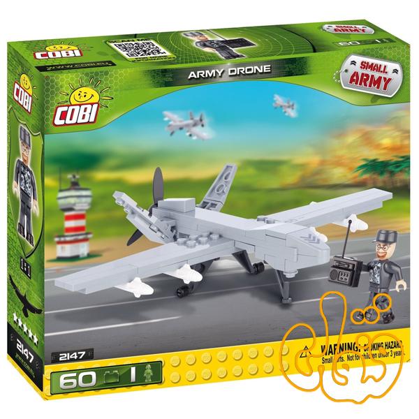پهپاد ارتش Army Drone 2147