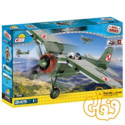 هواپیما جنگ جهانی دوم PZL P.11C